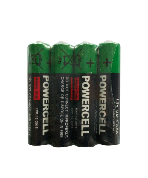 Green powercell AAA-4S